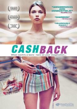 cashbackposter