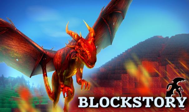 blockstory_logo