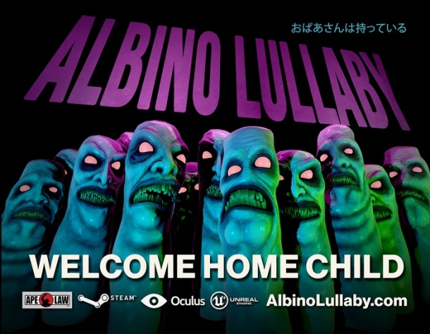 albino_lullaby_logo