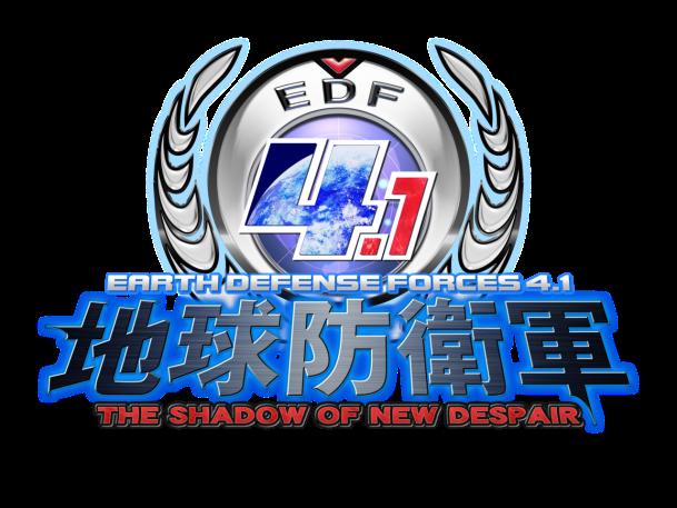 edf_japanese_logo