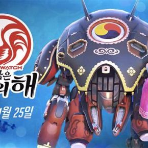 Overwatch to Celebrate Year of the Rooster on January24